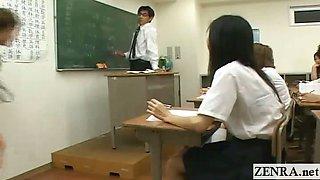 Subtitled shy Japanese schoolgirls ENF CMNF nude school