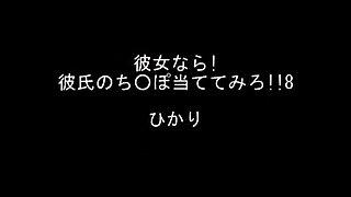 Horny Japanese whore in Fabulous Fetish JAV video