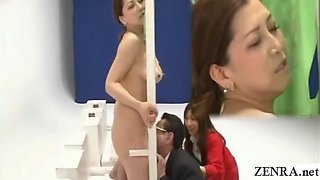Subtitled voluptuous ENF Japanese wives oral game show