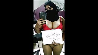 Arab whore zeynab zidane from egypt